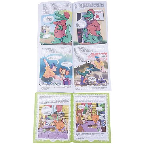"""Комплект из 3 книг  """"Наши любимые герои"""", Э. Успенский от ND Play"""