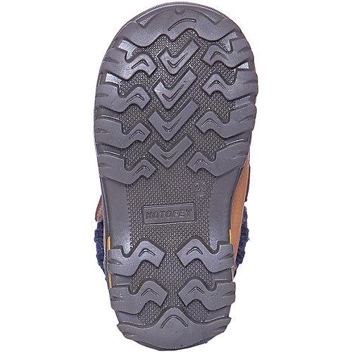 Утепленные ботинки Котофей - желтый от Котофей