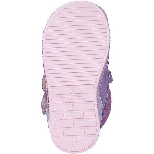 Утепленные ботинки Котофей - лиловый от Котофей