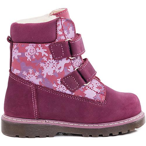 Утепленные ботинки Котофей - бордовый от Котофей