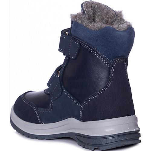 Ботинки для мальчика Котофей - синий от Котофей