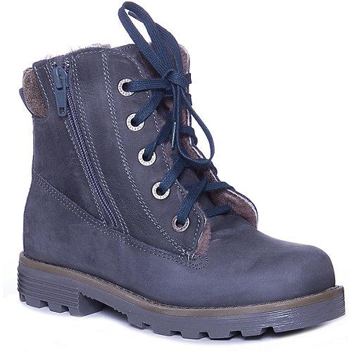 Утепленные ботинки Котофей - синий от Котофей