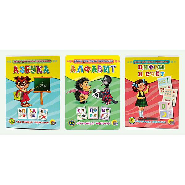 """Комплект из 3 наборов карточек  """"Азбука, Алфавит, Цифры и фигуры"""""""