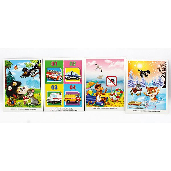 Комплект обучающих карточек для малышей
