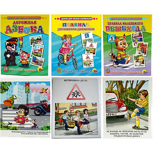 Комплект карточек «Уроки для самых маленьких» от Проф-Пресс