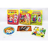 """Комплект из 3 наборов карточек """"Музыкальные инструменты, Уроки поведения для малышей, Эмоции"""""""