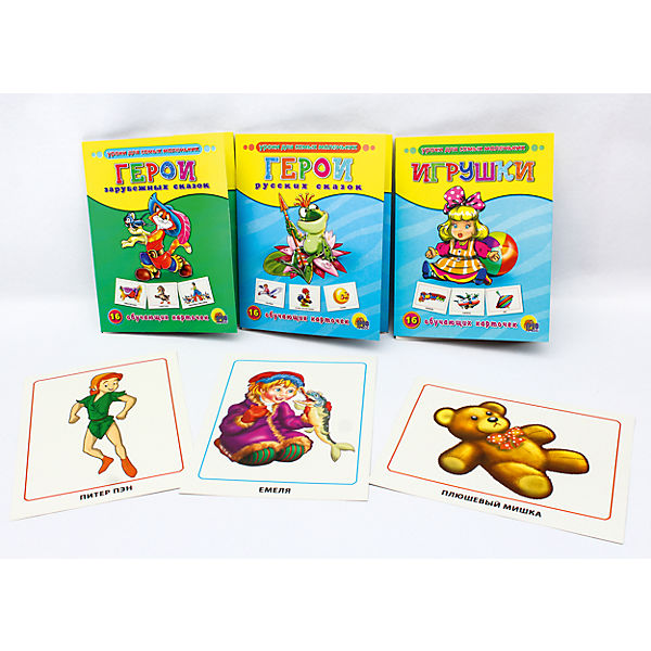 Обучающие карточки серии «Уроки для самых маленьких»