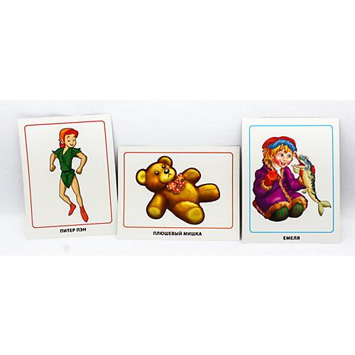 Обучающие карточки серии «Уроки для самых маленьких» от Проф-Пресс