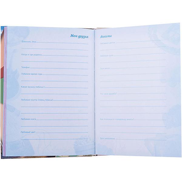 """Дневник для девочек в твердом переплете формата А5, декорированном глиттером """"Прованс"""". 80 листов"""
