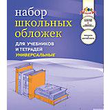 Обложки универсальные для тетрадей и учебников, ПВХ, формат А4, комплект 5шт.