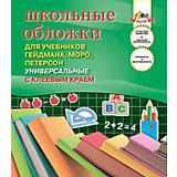 Обложки для учебников Гейдмана, Моро, Петерсона с клеевым краем, комплект 5штук