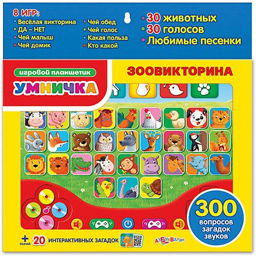 Игровой планшет Зоовикторина, Азбукварик от Азбукварик