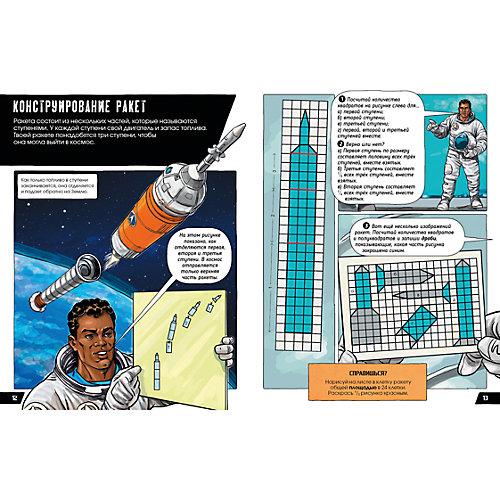 """Книжка """"Запусти ракету в космос"""", Clever от Clever"""