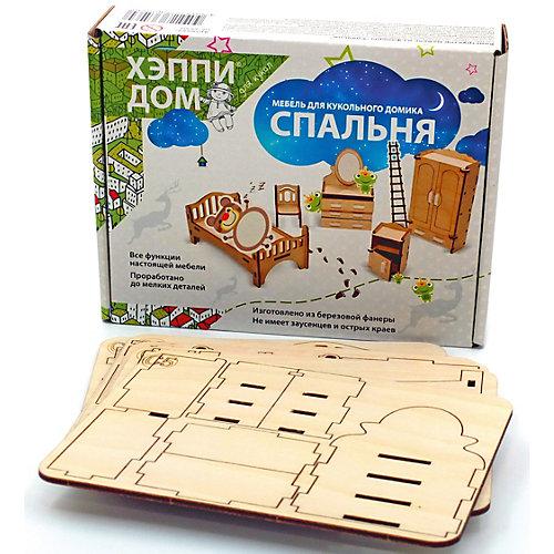 """Деревянный набор мебели ХэппиДом """"Спальня"""" от ХэппиДом"""