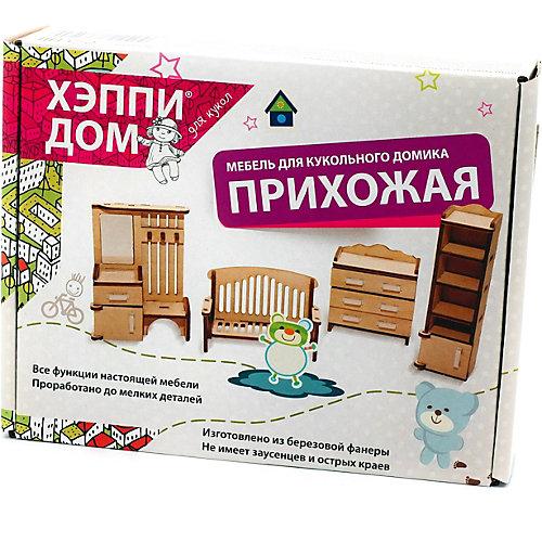 """Деревянный набор мебели ХэппиДом """"Прихожая"""" от ХэппиДом"""