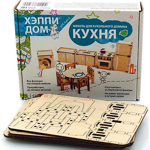 """Деревянный набор мебели ХэппиДом """"Кухня"""" от ХэппиДом"""