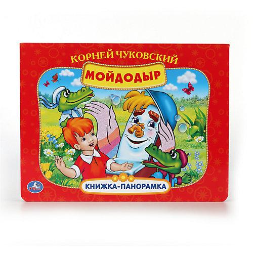 """Книжка-панорамка """"Мойдодыр"""" от Умка"""