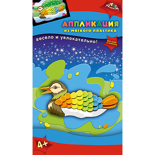 Набор для детского творчества Аппликация в подарок Попугай, Уточка и Леопард от АппликА
