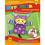 Набор для детского творчества Игрушки своими руками Бумажные Зебра, Кот и Бегемот