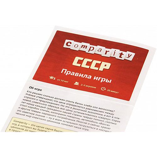 """Настольная игра """"Comparity СССР"""", Магеллан от Магеллан"""