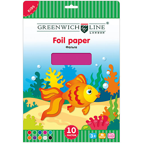 Фольга цветная А4 Greenwich Line 10 листов 10 цветов от Greenwich Line