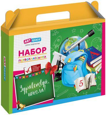 """Набор """"Для первоклассника"""" 28 предметов ArtSpace в подарочной упаковке"""