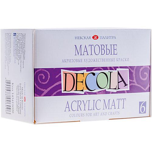Краски акриловые 6цветов 20мл Decola, матовые от Невская палитра
