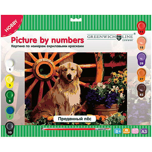 """Картина по номерам А3 """"Преданный пёс"""" Greenwich Line от Greenwich Line"""