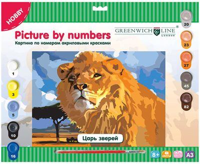 "Картина по номерам А3 ""Царь зверей"" Greenwich Line"
