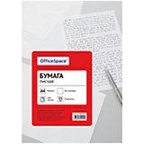 Бумага писчая А4 100 листов OfficeSpace, нейлоновая