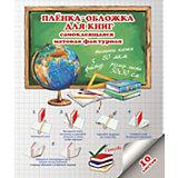 Пленка-обложка самоклеящаяся для книг Феникс+, 50*30 см, 10 листов, матовая