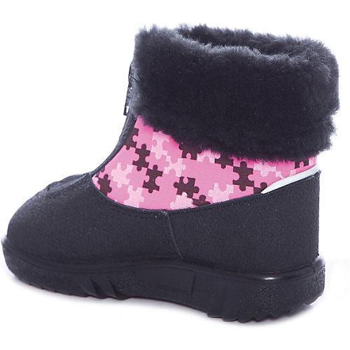 Утепленные ботинки Kuoma Baby - розовый от Kuoma