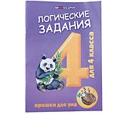 """Логические задания для 4 класса """"Орешки для ума"""", Ефимова И.В."""