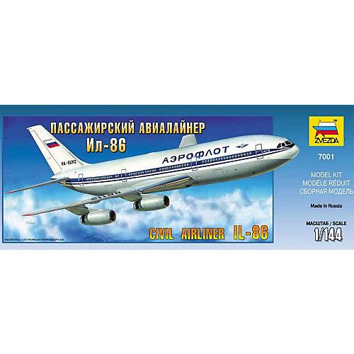 """Сборная модель Звезда """"Авиалайнер Ил-86"""", 1:144 от Звезда"""