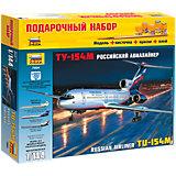 """Сборная модель Звезда """"Пассажирский авиалайнер Ту-154"""", 1:144 (подарочный набор)"""