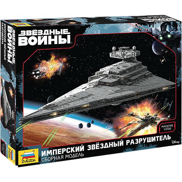 """Сборная модель Звезда """"Star Wars. Имперский звездный разрушитель"""", 1:2700"""