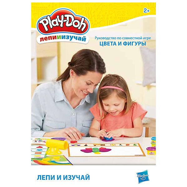 "Набор пластилина Hasbro Play-Doh ""Цвета и формы"""