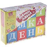 """Деревянные кубики Alatoys """"Азбука"""", 12 штук (окрашенные, 4 цвета)"""
