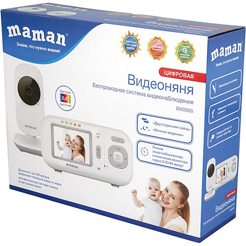 Видеоняня Maman ВM2600 от MAMAN