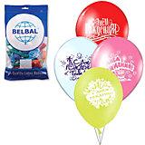 """Воздушные шары 12 Веселая затея """"С днем рождения"""" 50 шт, 30 см (8 рисунков, 12 цветов)"""