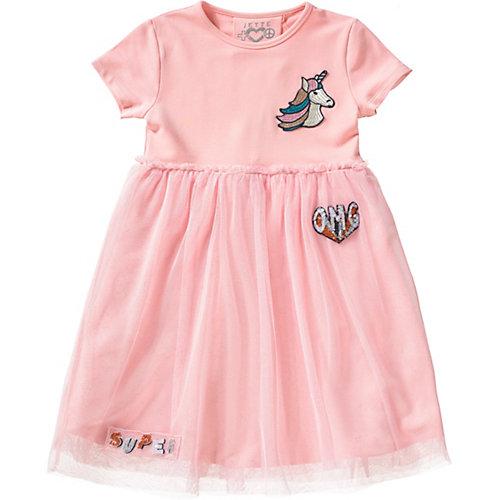 Kinder Kleid mit Glitzer-Tüllrock Gr. 128/134 Mädchen Kinder | 04333437336968