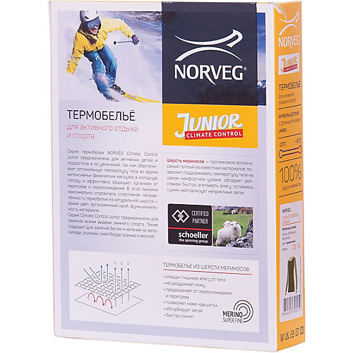 Термобелье Norveg: лонгслив - зеленый от Norveg