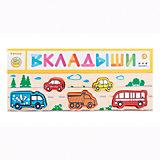 "Деревянная рамка-вкладыш Томик ""Транспорт"""
