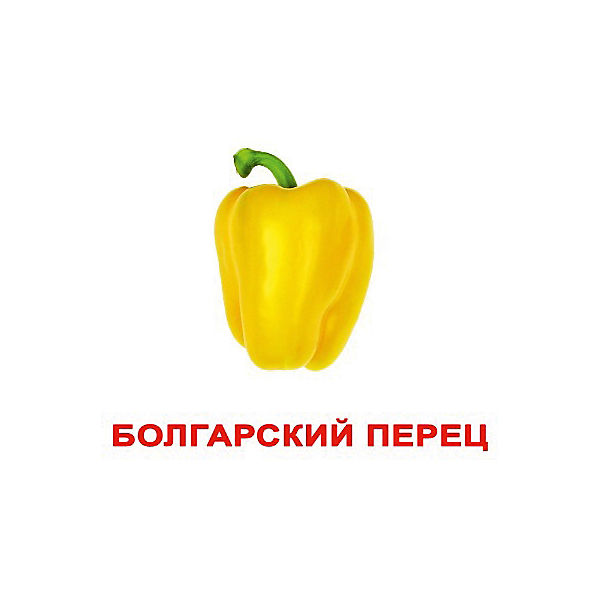 """Набор обучающих мини-карточек Вундеркинд с пелёнок """"Овощи"""" 20 штук"""