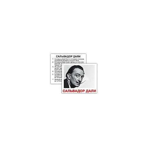 """Набор обучающих мини-карточек Вундеркинд с пелёнок """"Выдающиеся личности"""" 40 штук от Вундеркинд с пелёнок"""