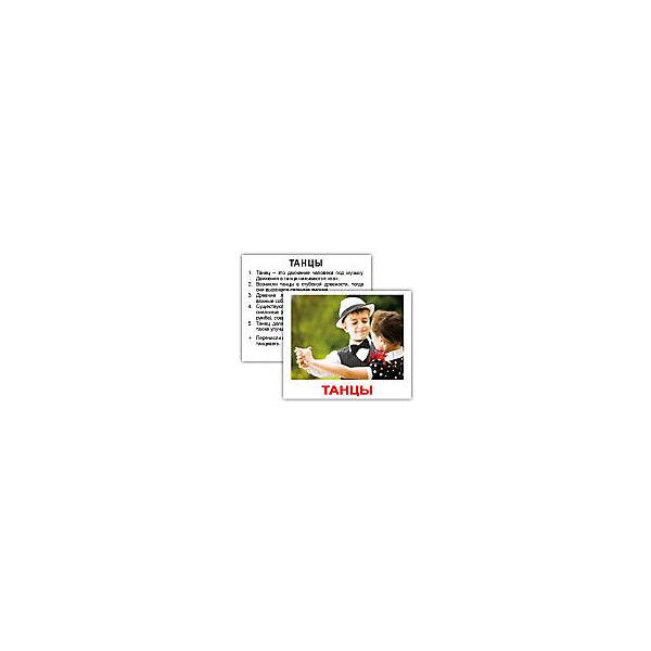"""Набор обучающих мини-карточек Вундеркинд с пелёнок """"Хобби"""" 40 штук"""