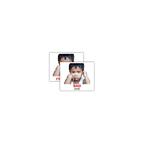 """Набор обучающих мини-карточек Вундеркинд с пелёнок """"Emotions/Эмоции"""", двухсторонний 40 штук от Вундеркинд с пелёнок"""