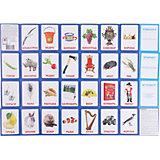 """Набор логопедических карточек Вундеркинд с пелёнок """"Логопедика. Буква Р"""", 30 штук"""