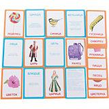 """Набор логопедических карточек Вундеркинд с пелёнок """"Логопедика. Буква Ц"""", 30 штук"""
