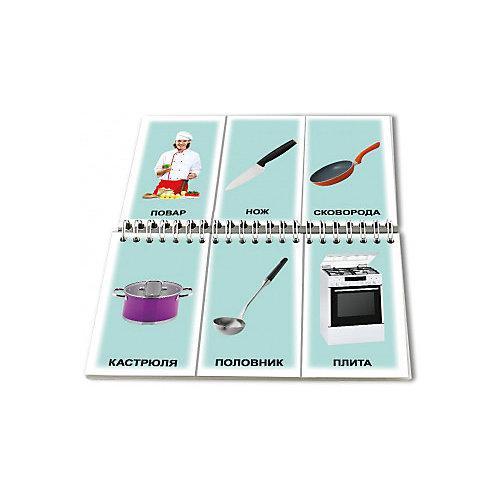 """Книга-пазл Вундеркинд с пеленок """"Профессии"""" от Вундеркинд с пелёнок"""